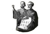 """160 ОУ """"Кирил и Методий"""" - 160 ОУ Кирил и Методий - Чепинци"""